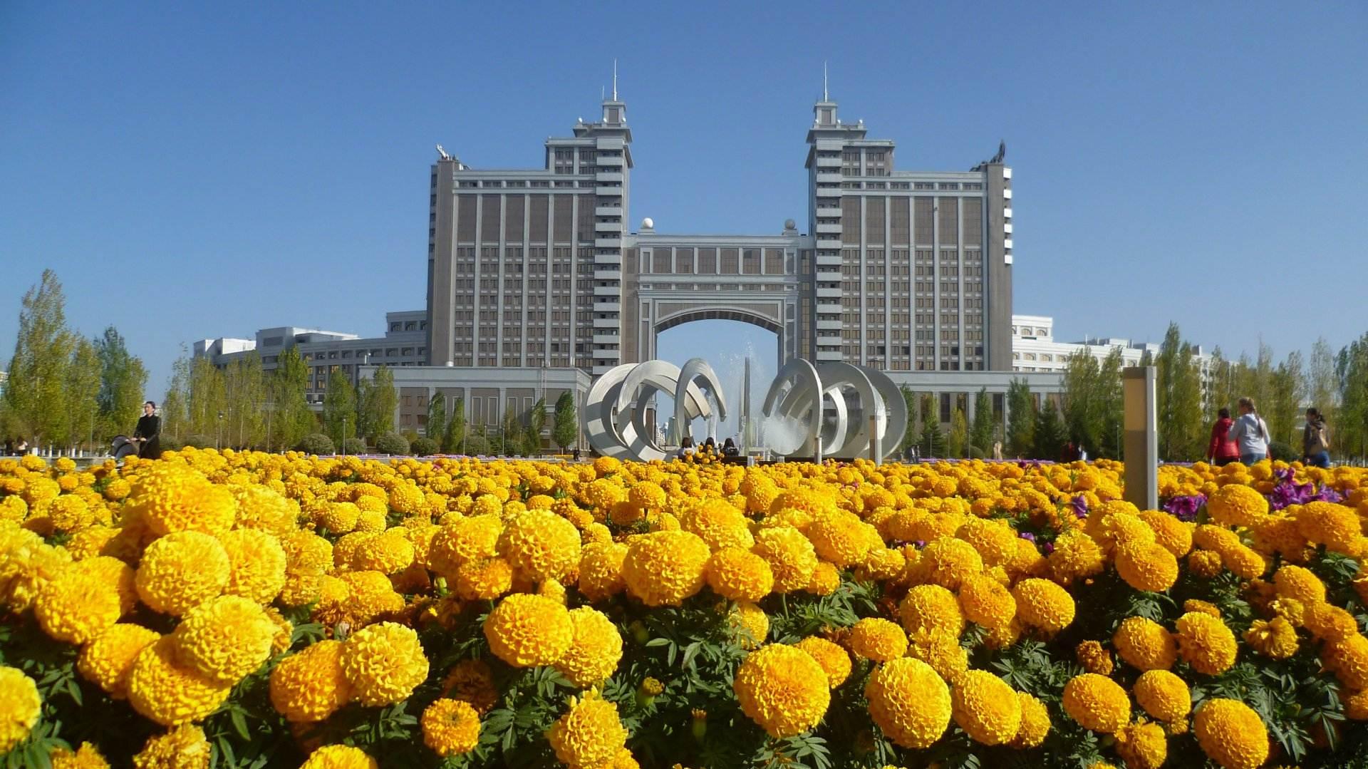 Парк Ғашықтар