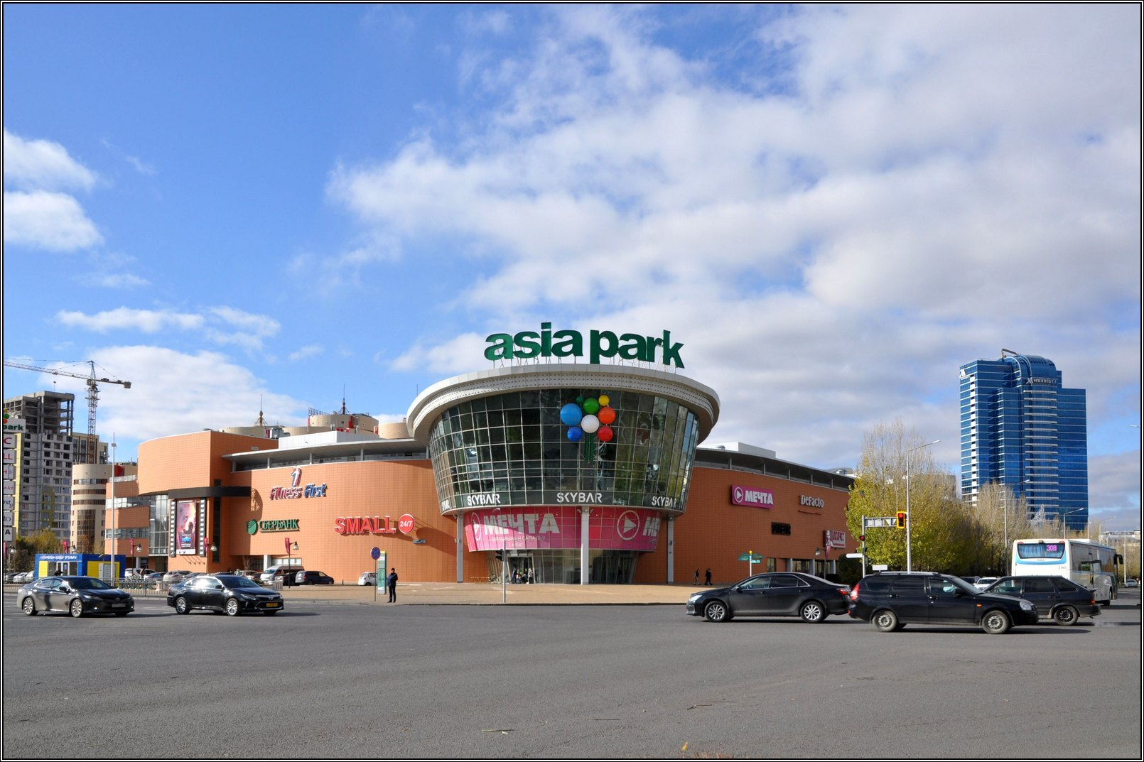 ТРЦ Asia Park
