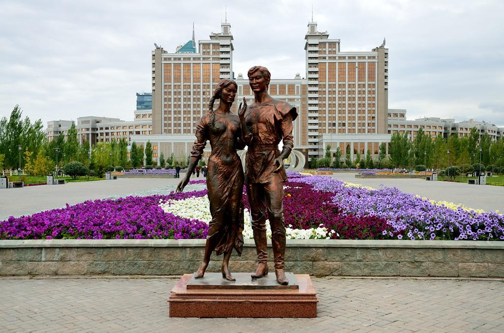 Парк Гашыктар