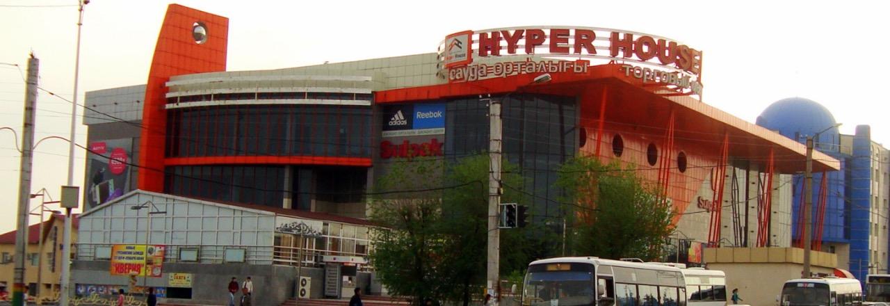 ТЦ Hyper House